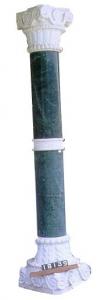 Serpentine Column 15-1